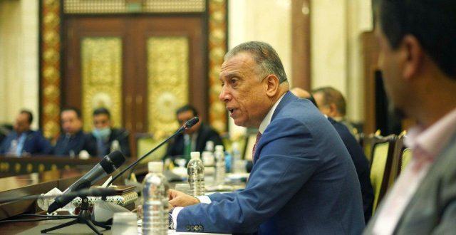 برئاسة الكاظمي.. مجلس الوزراء يعقد جلسته الاعتيادية