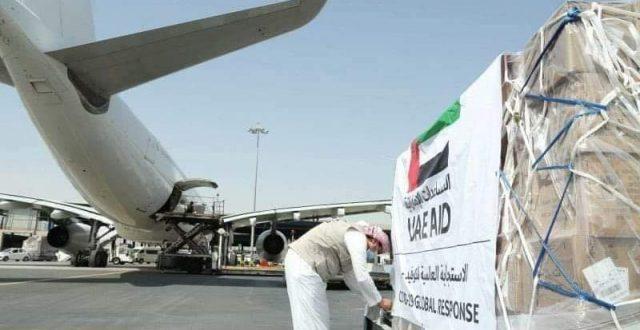 وصول طائرة مساعدات طبية لعلاج مصابين وباء كورونا من دولة الأمارات العربية للعراق