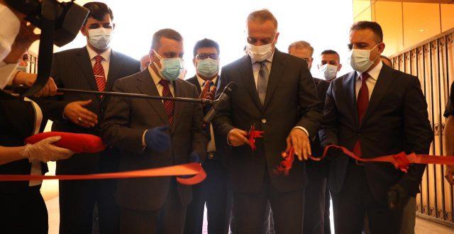 الكاظمي يفتتح مستشفى السلام الميداني في معرض بغداد الدولي