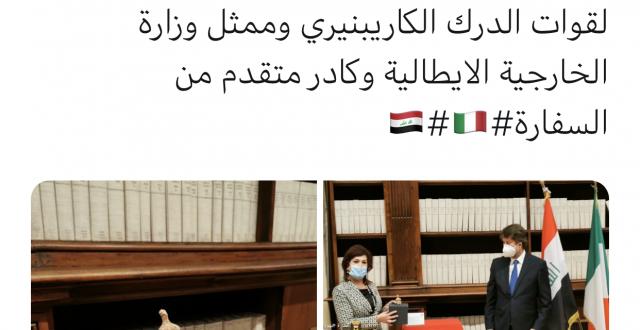 """السفارة العراقية في إيطاليا: استعادة تمثال """"الآلهة الأم"""""""