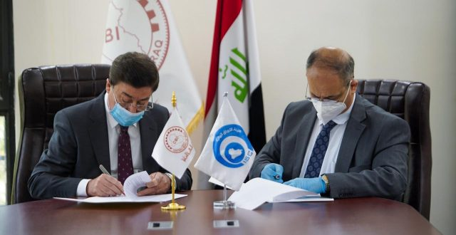 The central bank signs a memorandum of cooperation with the Securities Commission