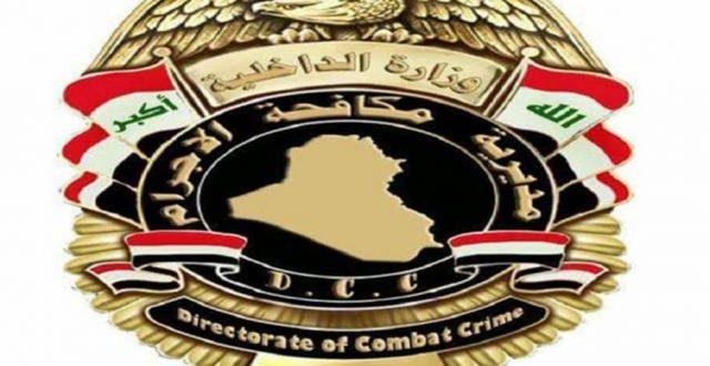 إجرام بغداد تلقي القبض على متهم بالابتزاز الالكتروني وآخر بحيازة المواد المخدرة