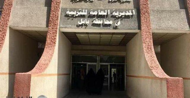 وزير التربية: الاعتداء على الكوادر التربوية في بابل مرفوض من جميع العراقيين