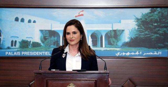 وزيرة الإعلام البنانية تستقيل من الحكومة