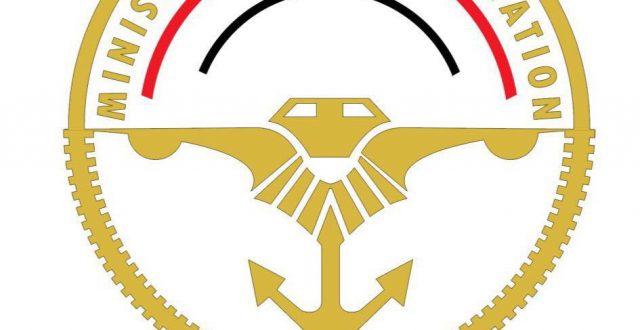 النقل تستعد لاجلاء 8000 عامل كوري من العراق