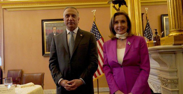 الكاظمي يلتقي في مبنى الكونغرس رئيسة مجلس النواب الأمريكي نانسي بيلوسي