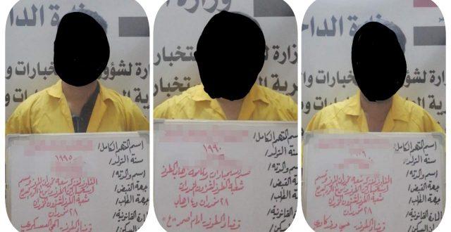 الاستخبارات تطيح بعصابة تتاجر بالمخدرات في صلاح الدين