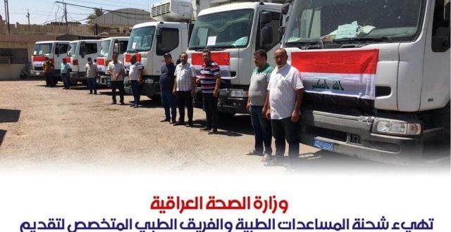 طائرة عراقية تحمل مساعدات وكوادر طبية تصل إلى بيروت اليوم
