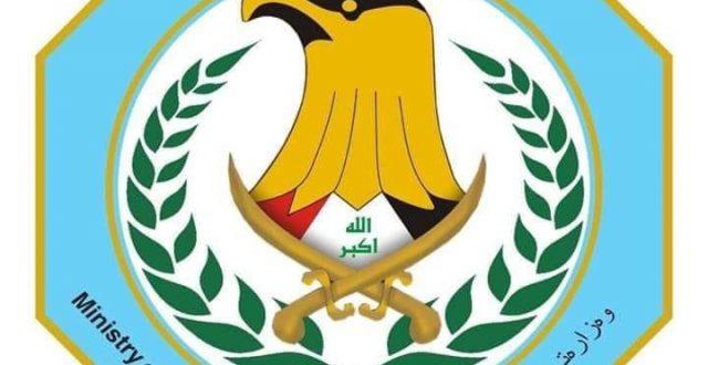 اطلاق مشروع بوابة الرسائل القصيرة لمعرفة الاجراءات والمراحل التي تمر بها معاملة المواطن في وزارة الداخلية