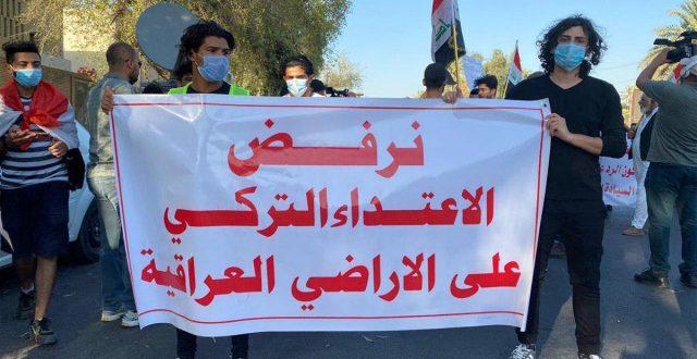 تظاهرات امام السفارة التركية في بغداد