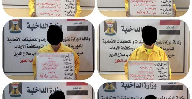 الاستخبارات تلقي القبض على (٦) إرهابيين بصلاح الدين