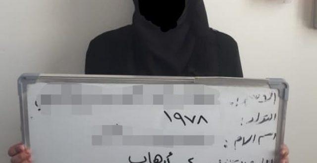 الاستخبارات تقبض على عصابتين تتاجران بالمواد والحبوب المخدرة في بغداد