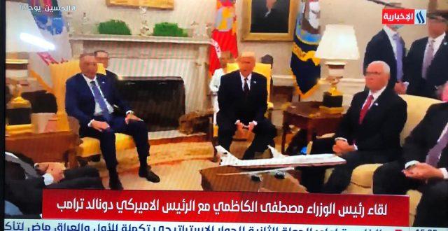 الكاظمي: العراق يرحب بالشركات والاستثمارات الأميركية