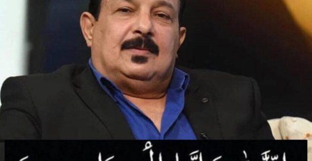 """مدير عام وكالة """"بغداد تايمز"""" يعزي برحيل الكابتن ناظم شاكر ويعده خسارة للرياضة العراقية"""
