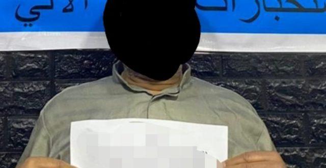 القبض على مسؤول مشاجب مايسمى قاطع الرياض ولاية كركوك في محافظة كركوك