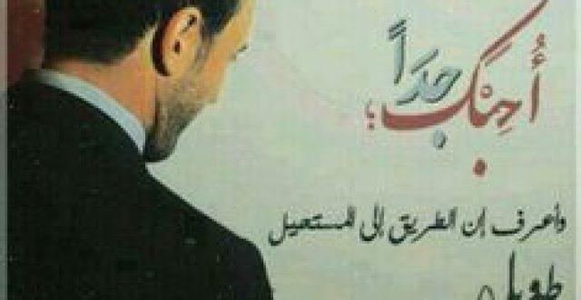 غدا قيصر الغناء العراقي يتمم عامه الثالث والستون