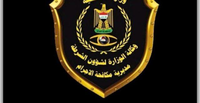 إجرام بغداد تلقي القبض على متهم بالابتزاز الالكتروني