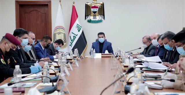 انعقاد أعمال اجتماع وكلاء الأمن الوطني برئاسة مستشار الأمن الوطني قاسم الأعرجي