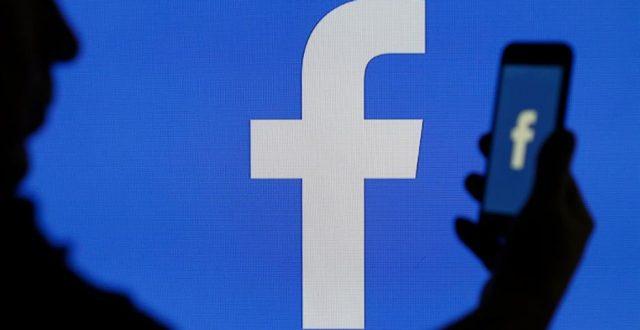 """دعوى قضائية ضد """"فيسبوك"""" تتهمه بتشغيل كاميرات هواتف مستخدمي """"إنستغرام"""" للتجسس عليهم"""