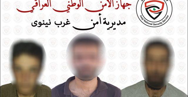 الإعلام الأمني تعلن اعتقال ثلاثة ارهابيين على الحدود مع سوريا
