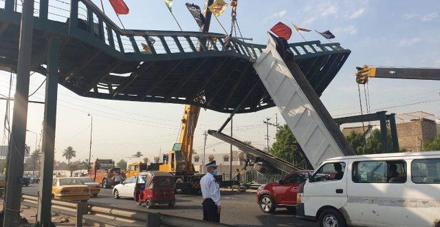 امانة بغداد: اجراءات عاجلة بعد تعرض مجسر لحادث مروري