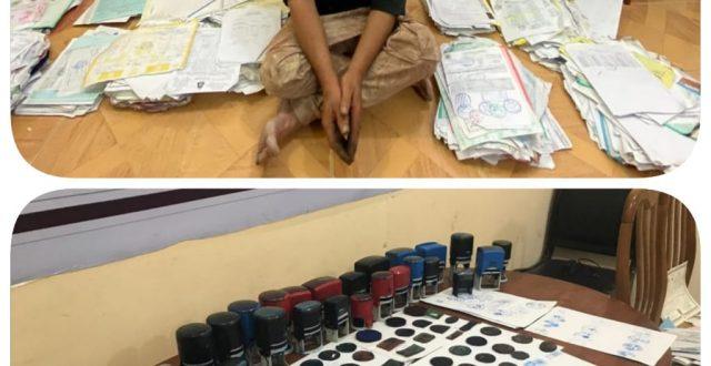 القبض على (٣) إرهابيين وضبط معمل لتصنيع الأحزمة الناسفة في نينوى