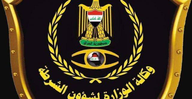 بعملية نوعية.. الاستخباران تضبط وكرين لعصابات داعش والقبض على متهمين مطلوبين بالارهاب بعملية استخباراتية في كركوك