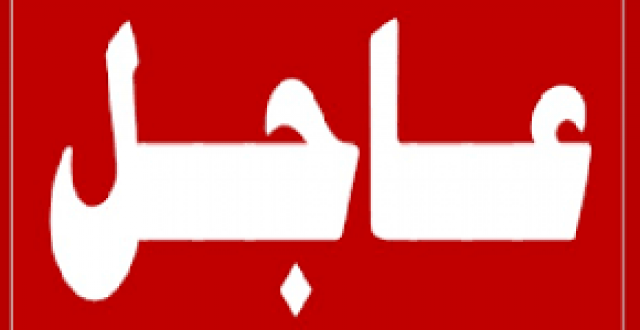 المالية النيابية تشدد بانهاء التجاوز على عقارات الدولة وتطالب بقاعدة بيانات