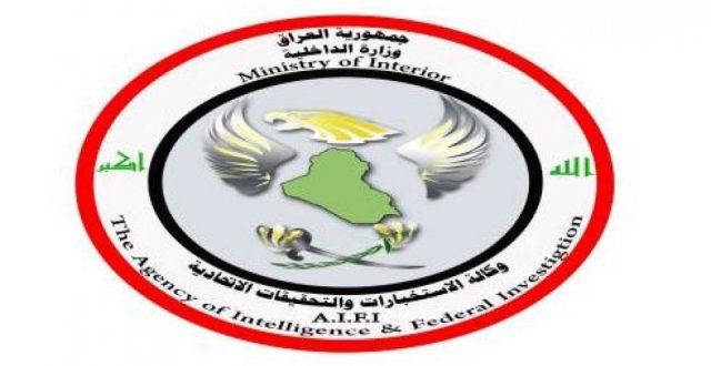 الاستخبارات تعلن القبض على (٣) إرهابيين وضبط معمل لتصنيع الأحزمة الناسفة في نينوى