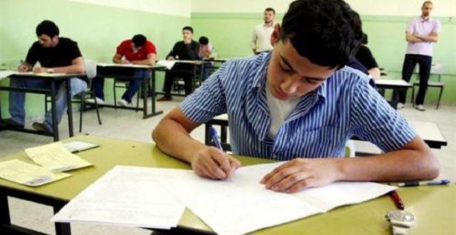 وزارة التربية تخصص رابطين لنتائج امتحانات السادس الإعدادي
