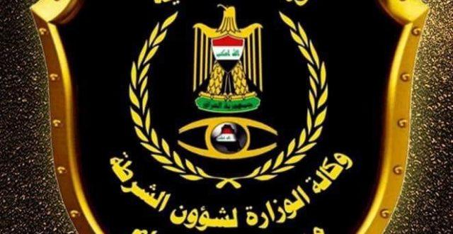 اجرام بغداد تلقي القبض على متهمين ومطلوبين خلال ال (٢٤) ساعة الماضية