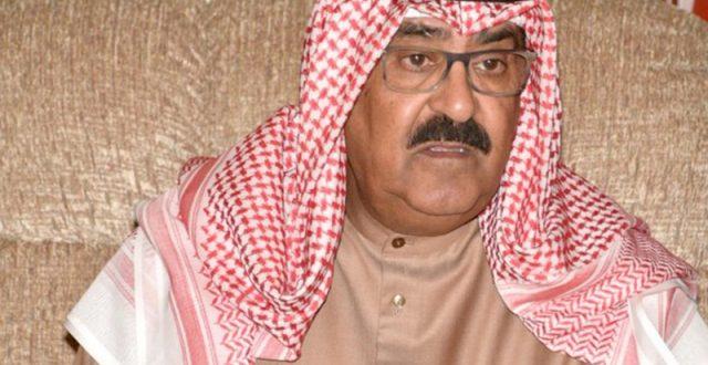 امير الكويت الجديد يختار اخاه الشيخ مشعل الاحمد جابر الصباح ولياً للعهد