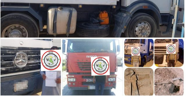 الاستخبارات: ضبط (٥) صهاريج لتهريب النفط وخرق بالانبوب الناقل لمادة الكاز بمحافظات مختلفة من البلاد