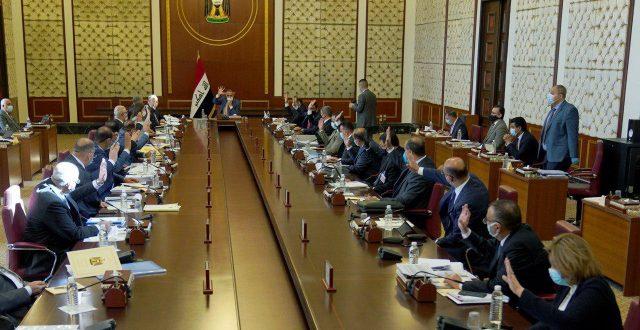 مجلس الوزراء يعقد جلسته الإعتيادية برئاسة رئيس مجلس الوزراء السيد مصطفى الكاظمي ويصدر عدة قرارات