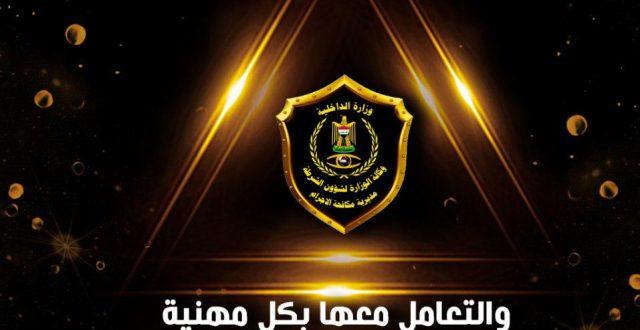 اجرام بغداد تلقي القبض على  متهمين بالقتل وآخرين بالابتزاز والسرقة وتزييف العملة في العاصمة