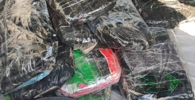 الداخلية: القبض على 3 أشخاص وبحوزتهم 13 كيلو من المخدرات قادمين من البصرة الى بغداد