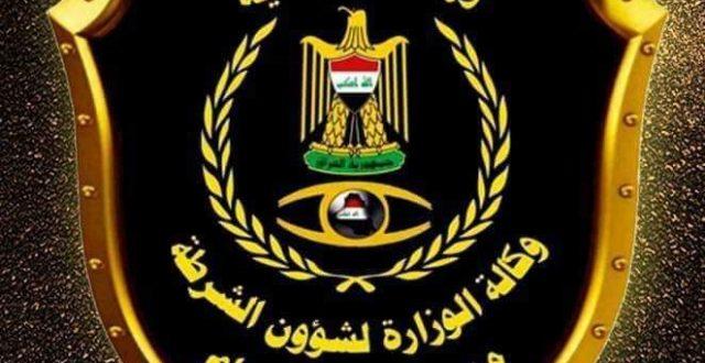 إجرام بغداد: القبض على متهم بقضايا الابتزاز الالكتروني
