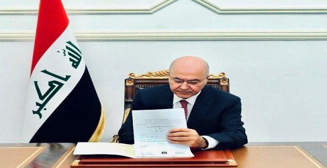 نائب: صالح اصدر جملة قرارات بالضد من مصلحة الشعب
