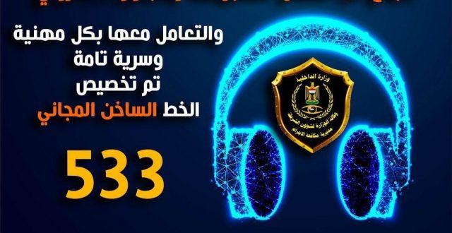 إجرام بغداد تلقي القبض على عدد من المتهمين والمطلوبين وفق مواد قانونية مختلفة