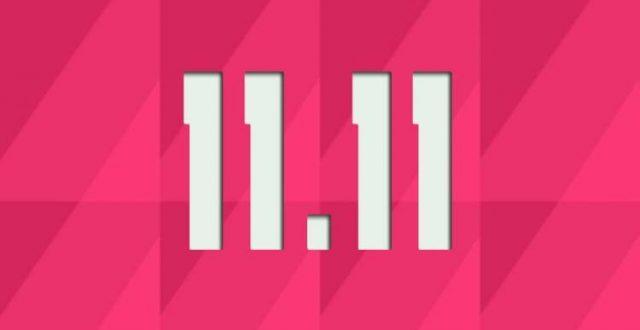 11/11 اليوم العالمي للعزاب