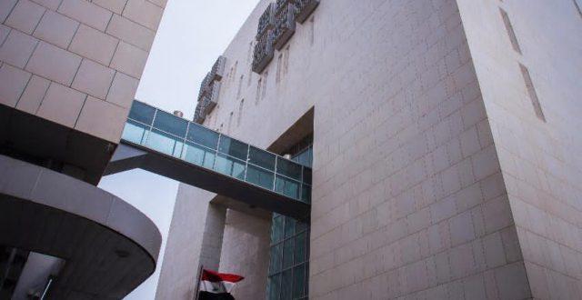 البنك المركزي يطلق مشروع الجباية الالكترونية لصندوق الاسكان