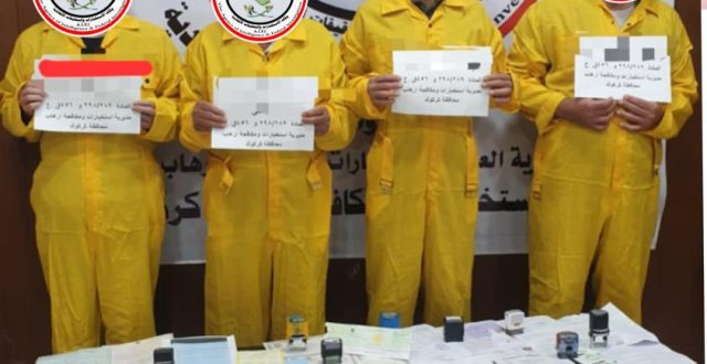 الاستخبارات: القبض على عصابة تبتز المواطنين بذريعه صدور مذكرات قبض بحقهم في كركوك