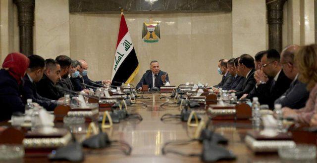 الكاظمي يعقد اجتماعا مع عدد من رؤساء اللجان النيابية