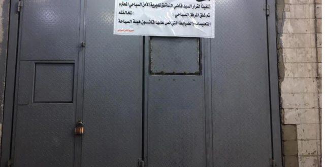 الاستخبارات: الشروع بعملية امنية لغلق القاعات والنوادي اليلية ومخازن بيع المشروبات الكحولية غير المرخصة ببغداد