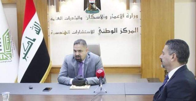 ( البناء مقابل النفط ).. وزارة الإعمار تبرم مذكرة التفاهم العراقية – الصينية