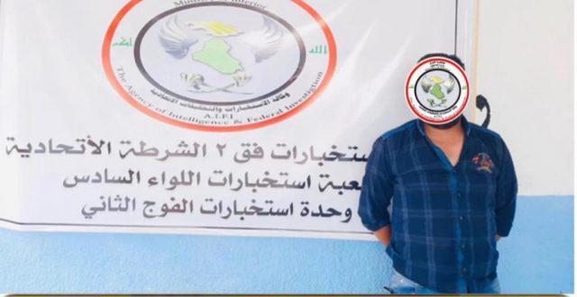 الاستخبارات تعلن القبض على إرهابي نصب وفجر عبوات ناسفة في بغداد