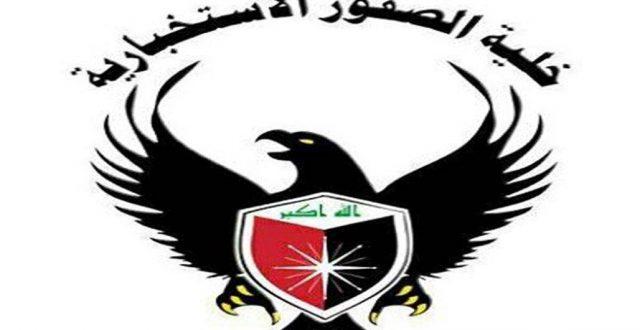 """الكاظمي يلغي أمر اعفاء """"ابو علي البصري""""  من خلية الصقور"""