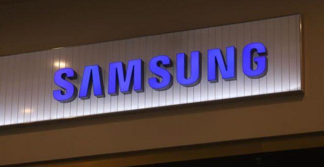 """""""سامسونج"""" تعلن موعد مؤتمرها السنوي للإعلان عن سلسلة هواتف """"S21"""" الجديدة"""