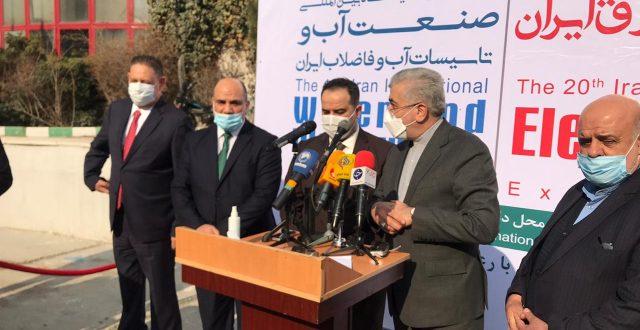 برئاسة وزير التجارة.. بدء اجتماعات اللجنة العراقية الايرانية المشتركة في طهران