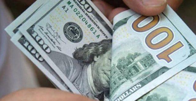 تعرف على أسعار صرف الدولار لهذا اليوم